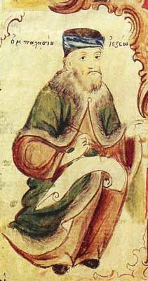 Άπαντα Μπαλασίου ιερέως